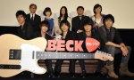 beck1