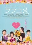 Love_Come-p1