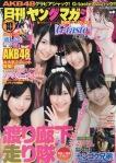 AKB48 September Young Magazine